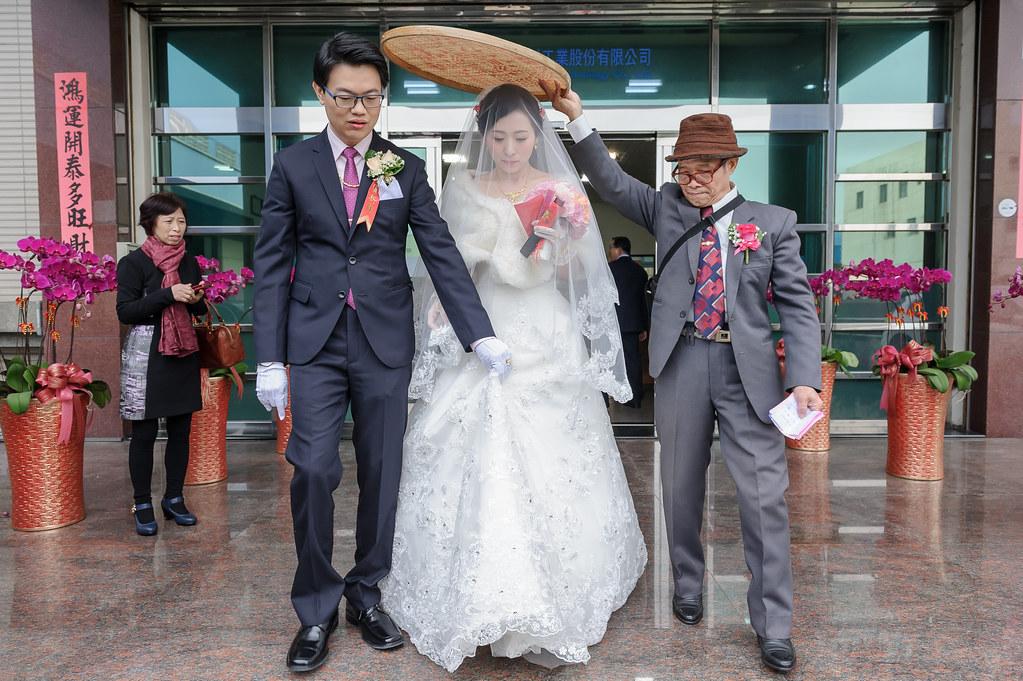 亮丞思涵結婚-155