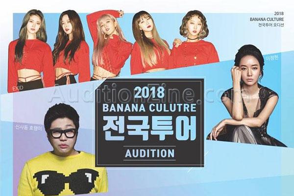 (천안) 바나나컬쳐 전국 투어 오디션