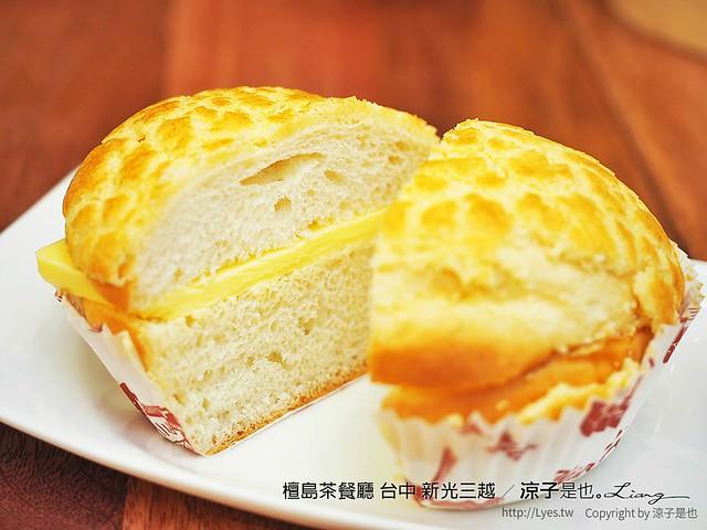 檀島茶餐廳 台中 新光三越 48