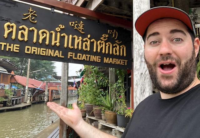 Damnoen Saduak Floating Market 93