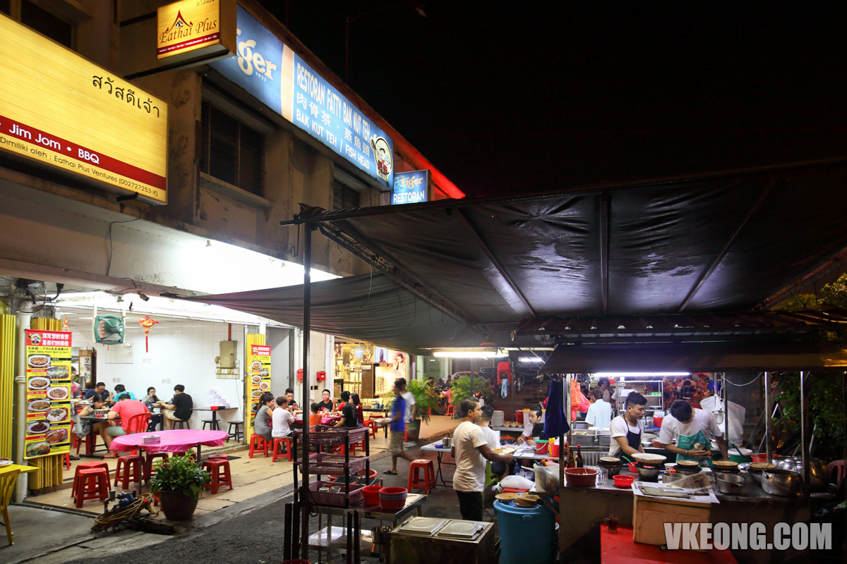 Restoran-Fatty-Bak-Kut-Teh-Old-Klang-Road