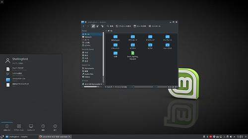 デスクトップ 1_006