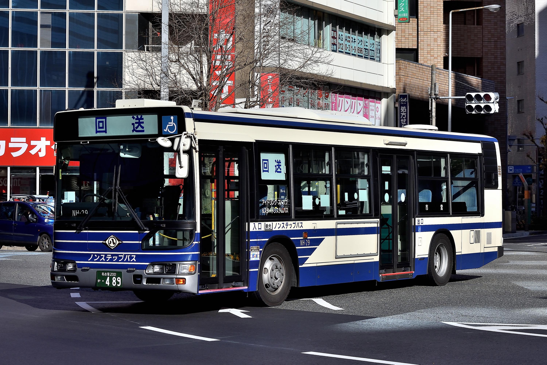 nagoyashi_nh29