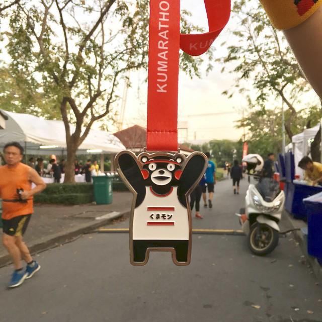 Kumarathon 2017 medal