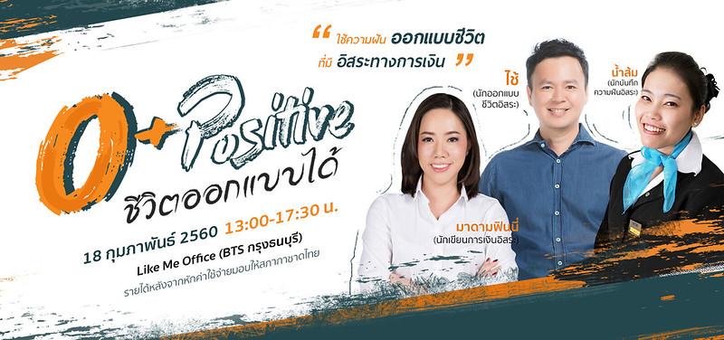 O positive cover