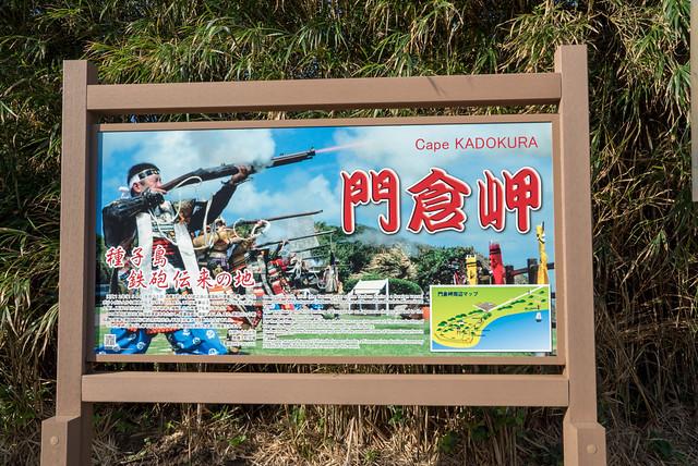 H-IIAロケット36号機 打ち上げ @種子島-6-2.jpg
