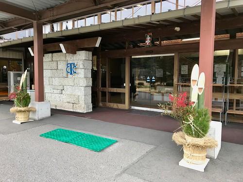 栃木カントリークラブ