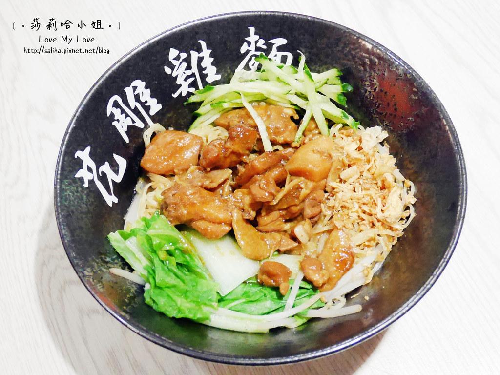 台北文山區捷運景美站附近餐廳一品花雕雞麵 (19)