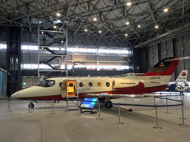 あいち航空ミュージアム 三菱 MU-300 JA8248 IMG_1687_2
