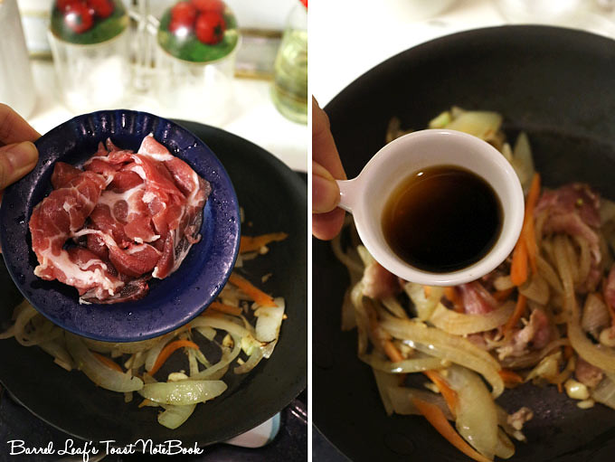 洋蔥炒豬肉_大成桐德黑豚 pork-with-onion (3)