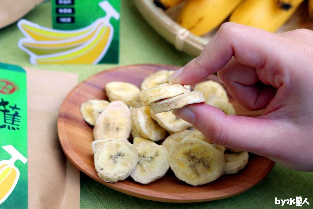 不油膩-香蕉脆片推薦