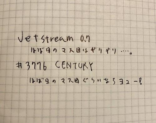 #3776とJetstreamの書き比べ