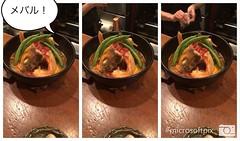 メバルの煮付け(西洋風)