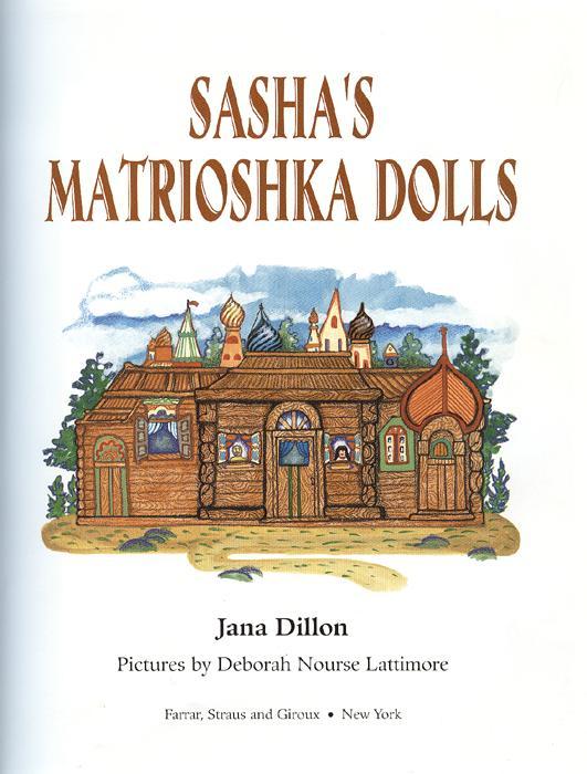 Matrioshka2
