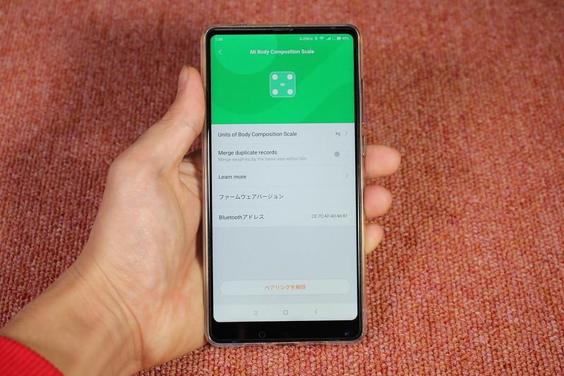 Xiaomi 体重計 開封レビュー (23)