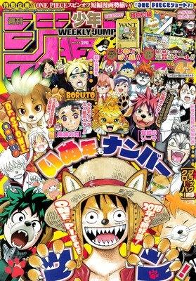 24503937497 1a03f34560 o One Piece sẽ có 6 One shot ngoại truyện được vẽ bởi 6 mangaka khác nhau