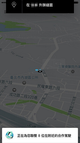 App介紹-05