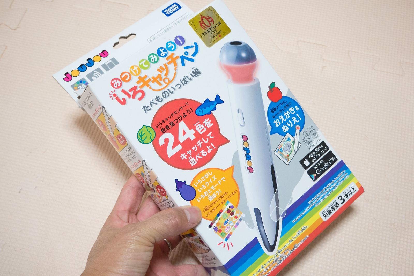 いろキャッチペン-1