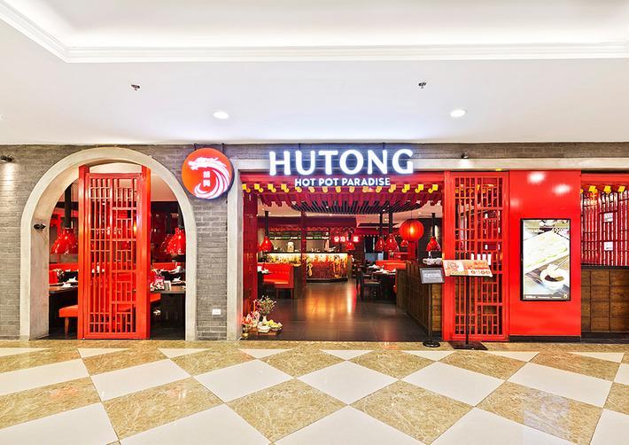 Hutong Vincom Phạm Ngọc Thạch