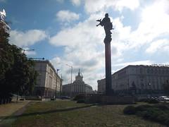 Sofia '17