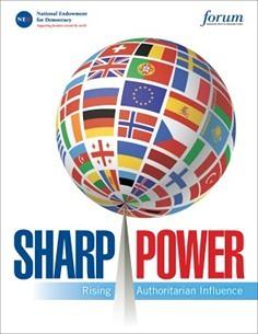 sharp_power00