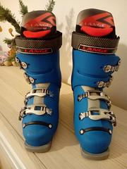Juniorské lyžařské boty - titulní fotka