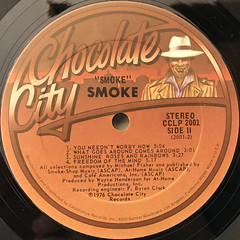 BLACKSMOKE:BLACKSMOKE(LABEL SIDE-B)