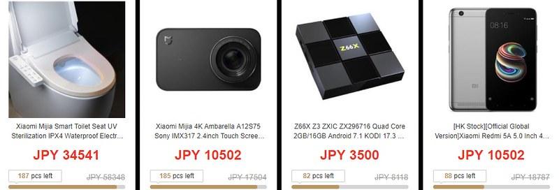 geekbuying happy new year sale (23)