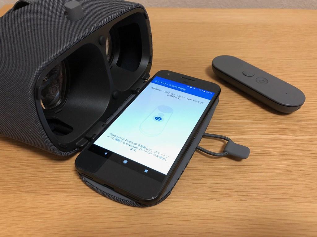 Google Daydream View VR 2017