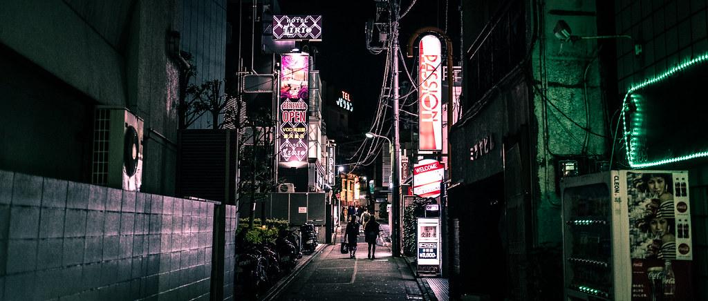 Shibuya - Tokyo - Color street photography