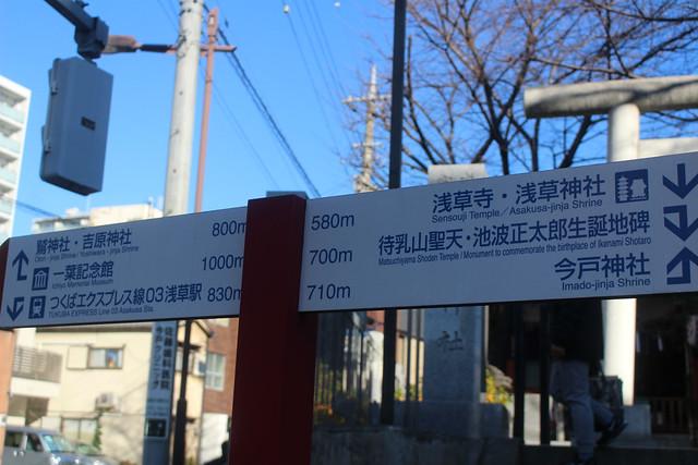 asakusafuji_gantangosyuin003