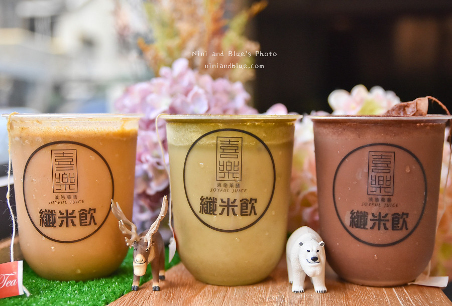 喜樂液態藥膳飲料 中國醫20