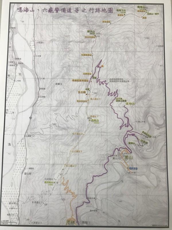鳴海山、六龜警備道等之行跡地圖