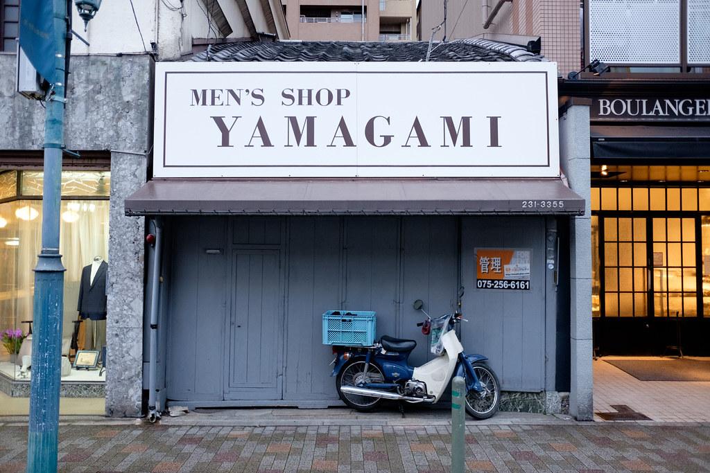 MEN'S SHOP YAMAGAMI 2017/12/27 X7009839