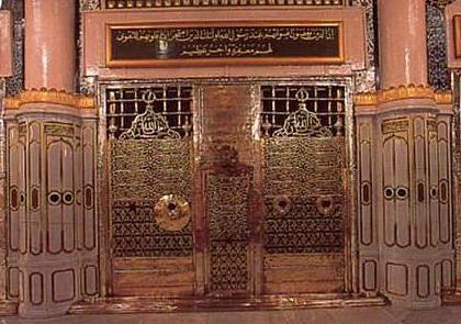 Tombstone of Umar, the third caliph, in Al-Masjid al-Nabawi, Medina