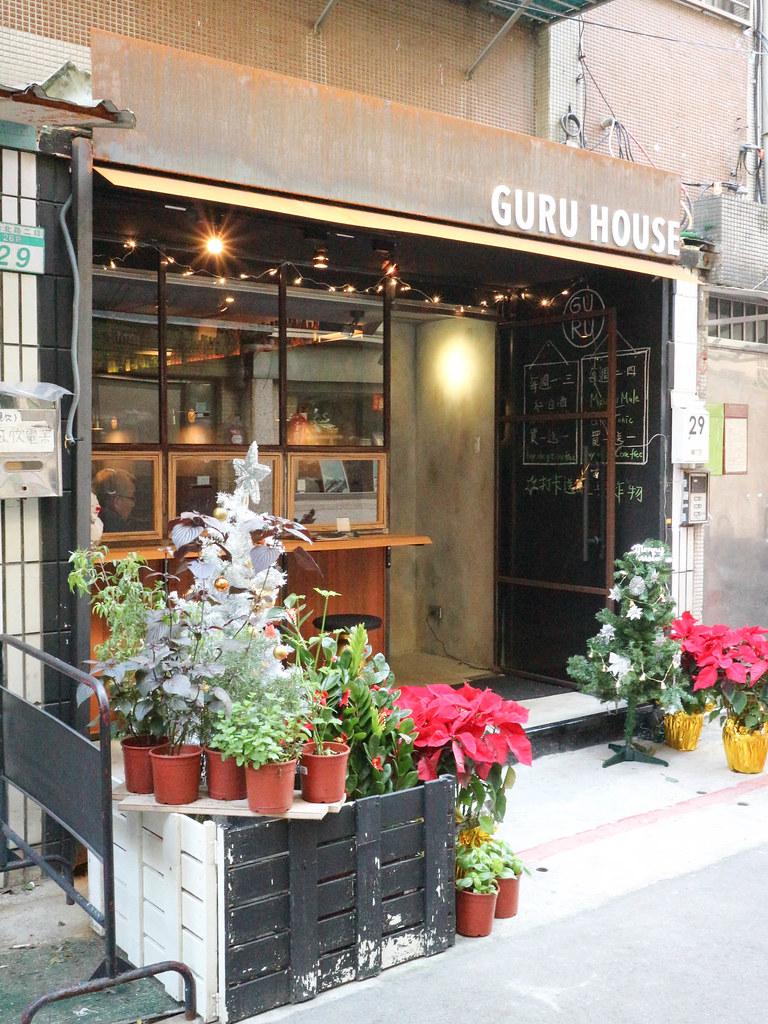 guru house中山店 (1)