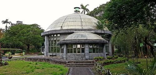 Taipei Botanic Garden