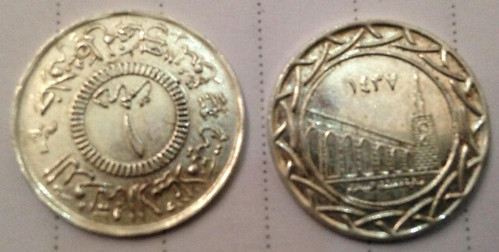 ISIS coin silver 2