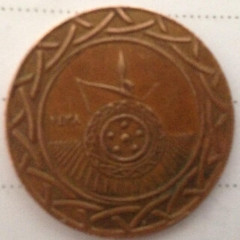 ISIS coin copper 1 reverse