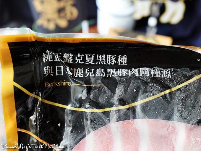 蔬菜蕃茄豬肉鍋_大成桐德黑豚 dachan-food-pork (5)