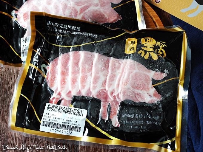 蔬菜蕃茄豬肉鍋_大成桐德黑豚 dachan-food-pork (3)