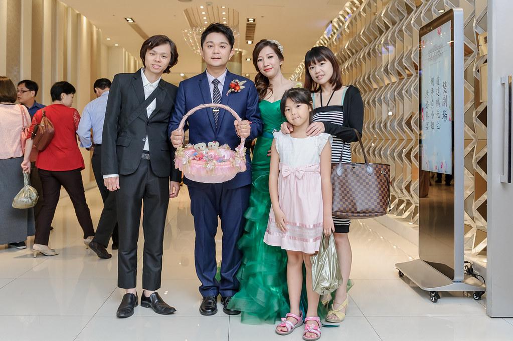 建鵬秀貞結婚-650