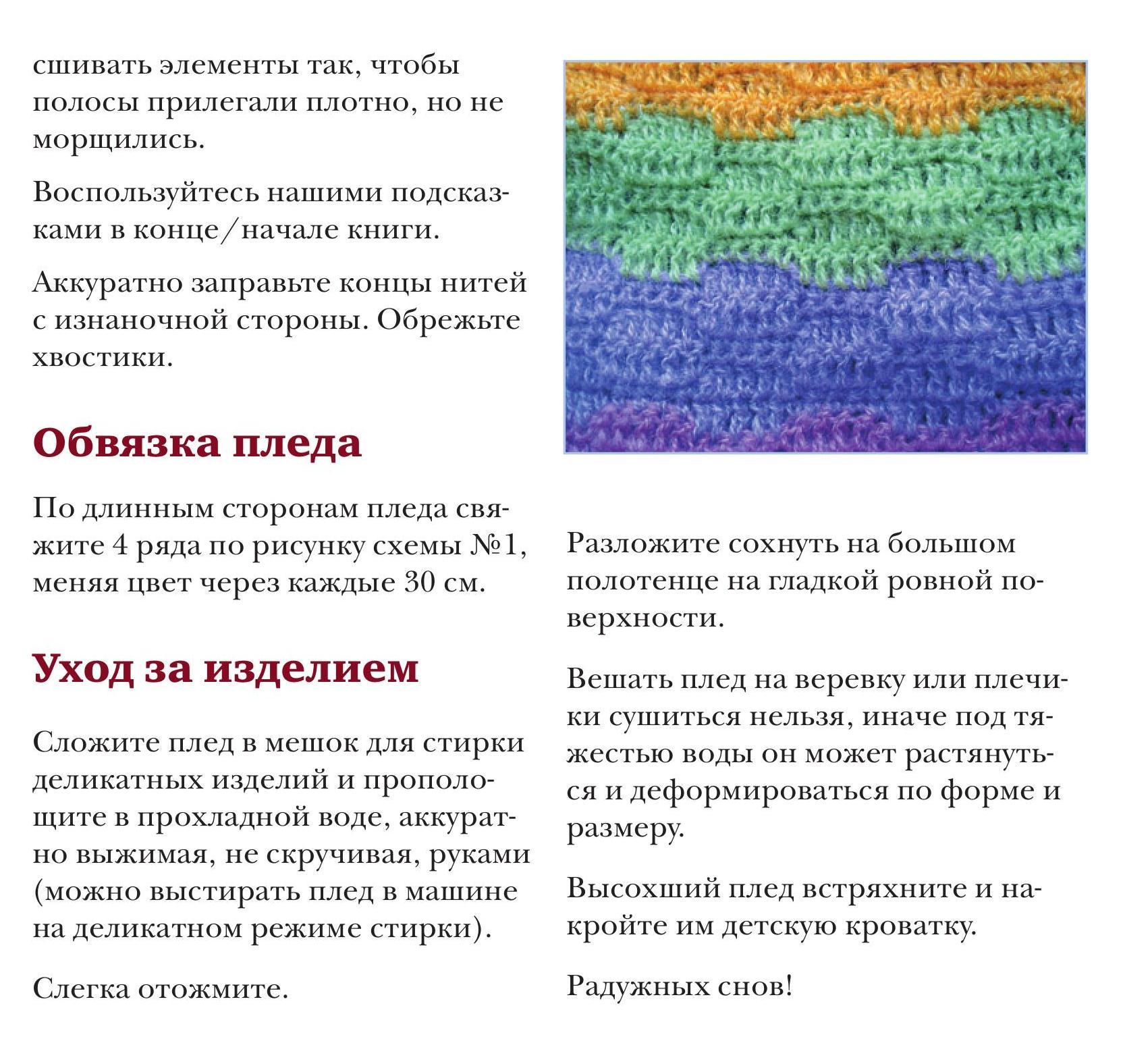 Stilnkri_40_6