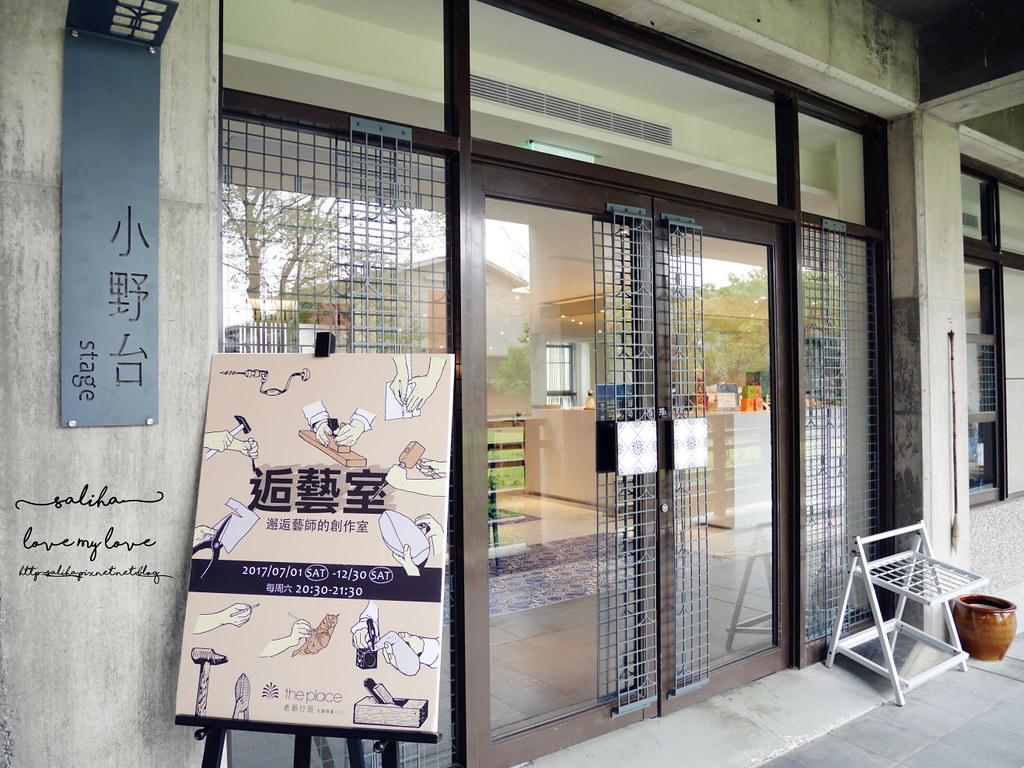 宜蘭傳藝中心附近住宿老爺行旅 (6)
