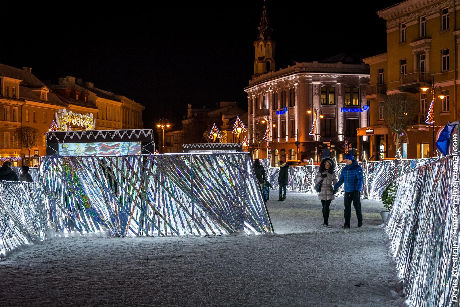 Вильнюс. Ратушная площадь.
