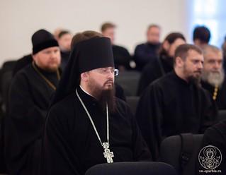 Епархиальный сбор 106