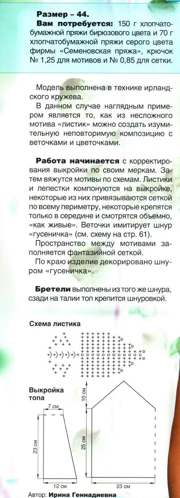 2024_Zolushka5.11 (2)