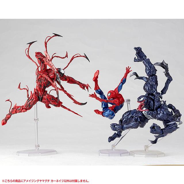 【更新官圖&販售資訊】超豪華的配件、超魄力的姿態!!海洋堂 Amazing Yamaguchi Marvel【屠殺(血蜘蛛)】Carnage カーネイジ