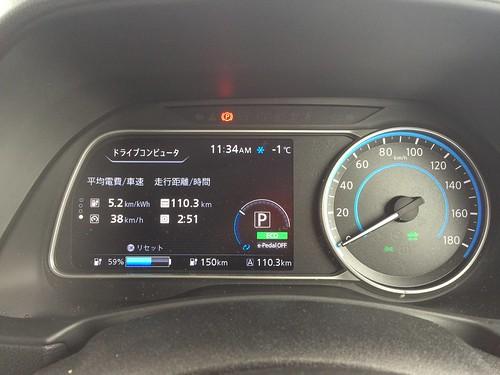 山形道 山形蔵王PA(上り)充電後 日産リーフ メーター
