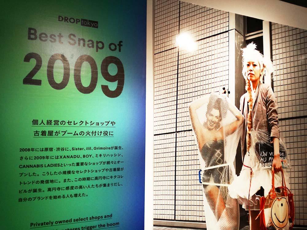 toomilog-TOKYO_STREET_FASHION_ARCHIVES_2007-2017_Droptokyo_017